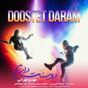 Mehdi Tehrani – Doostet Daram