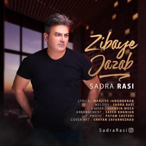 Sadra Rasi – Zibaye Jazab
