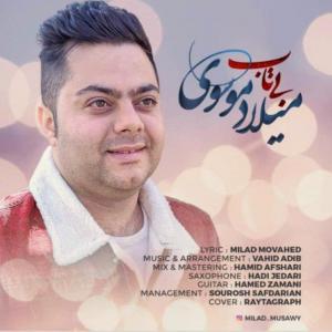 Milad Mousavi – Bitab
