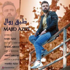 Majid Azizi – Tebghe Reval