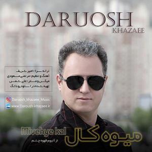 Daruosh Khazaee – Mivehye kal