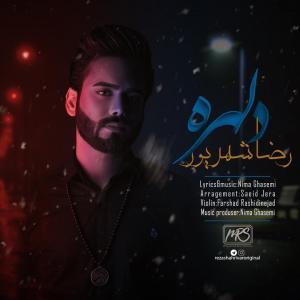 Reza Shahrivar – Delhore