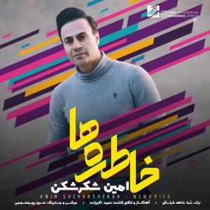 Amin Shekarshekan – Khatereha