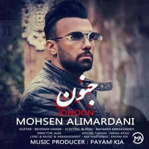 Mohsen Alimardani – Jonoon