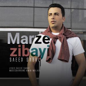 Saeed Sabri – Marze Zibayi