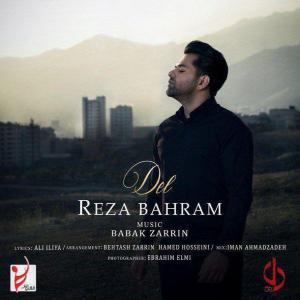 Reza Bahram – Del
