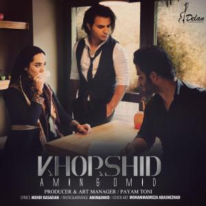 Amin And Omid – Khorshid