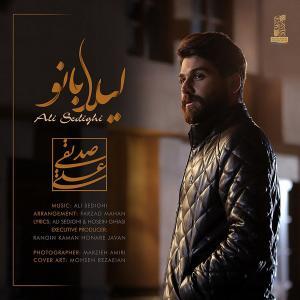 Ali Sedighi – Leila Banoo
