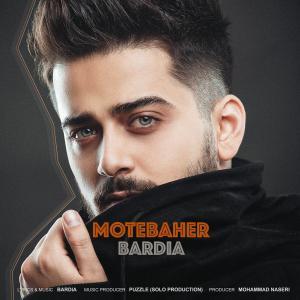 Bardia Bahador – Motebaher