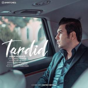 Amin Abbasi – Tardid