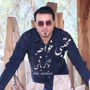 Mojtaba Khaje – To Ke Bashi