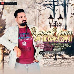 Vahid Ramezani – Ravan Parish