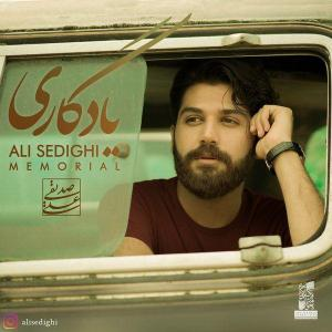 Ali Sedighi – Yadegari