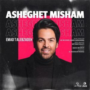 Emad Talebzadeh – Asheghet Misham