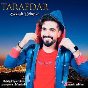 Sadegh Dehghan – Tarafdar