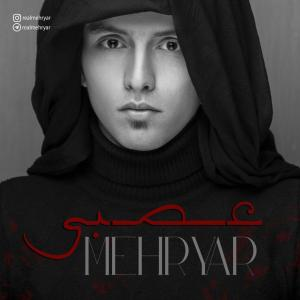 Mehryar – Asabi
