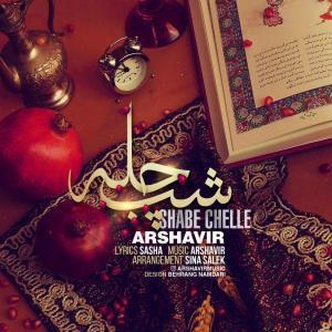 Arshavir – Shabe Chelle
