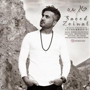 Saeed Zeinal – Halam Bade