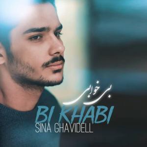 Sina Ghavidell – Bi Khabi