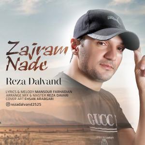 Reza Dalvand – Zajram Nade