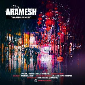 Ramin Sahebi – Aramesh