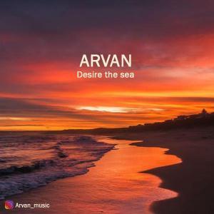 Arvan – Havase Darya