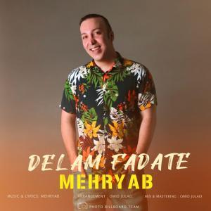 Mehryab – Delam Fadat