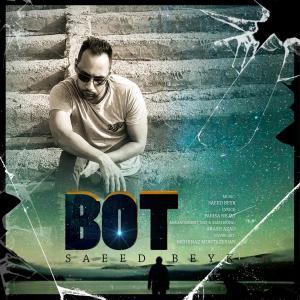 Saeed Beyk – Bot