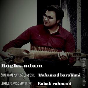 Mohamad Barahimi – Raghs Adam