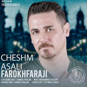 Farokh Faraji – Cheshm Asali