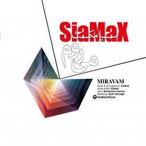 SiaMaX – Miravam