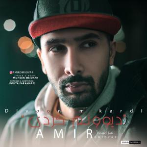 Amir Omidvar – Divoonam Kardi