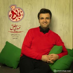 Mehdi Motlagh – Yalda