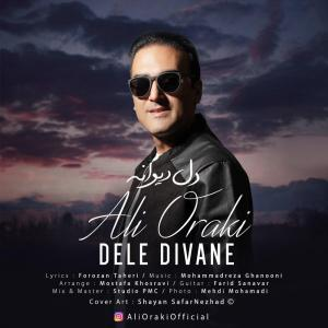Ali Oraki – Dele Divane