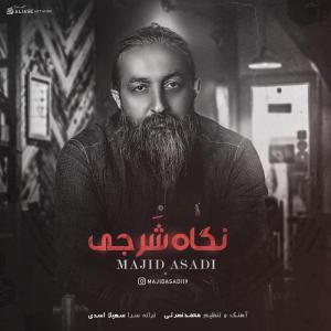 Majid Asadi – Negahe Sharji