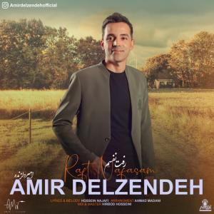Amir Delzendeh – Raft Nafasam
