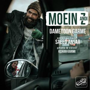 Moein Zandi – Dametoon Garme