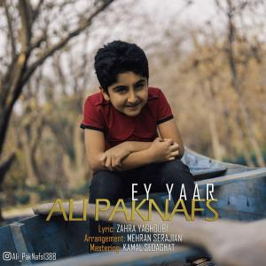 Ali Paknafs – Ey Yaar
