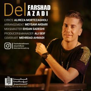 Farshad Azadi – Del