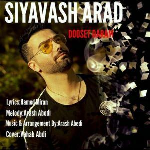 Siyavash Arad – Dooset Daram