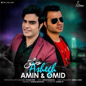 Amin And Omid – Ashegh