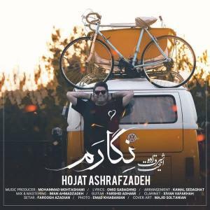 Hojat Ashrafzadeh – Negaram