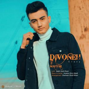 Mahyar – Divoneh