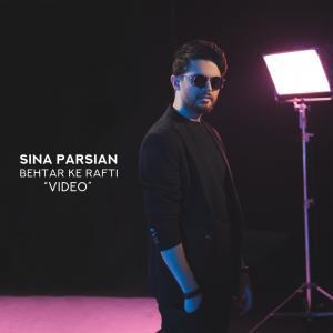 Sina Parsian –  Behtar Ke Rafti