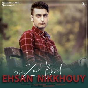 Ehsan Nikkhouy – Zod Bod