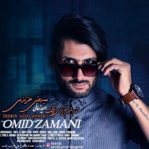Omid Zamani – Tedrin Azizi Ennek
