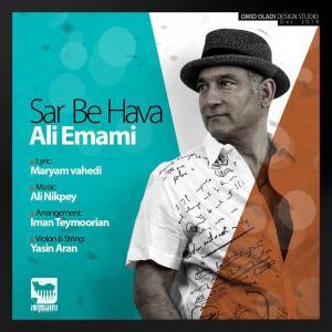 Ali Emami – Sar Be Hava