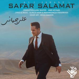 Ali Jahani – Safar Salamat
