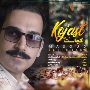 Masoud Eftekhari – Kojast