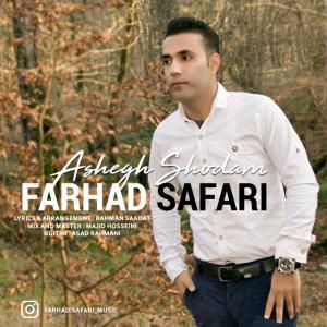 Farhad Safari – Ashegh Shodam